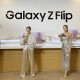 Samsung Galaxy Z Flip bán tại Việt Nam trong tháng 2, giá 36 triệu đồng - 1