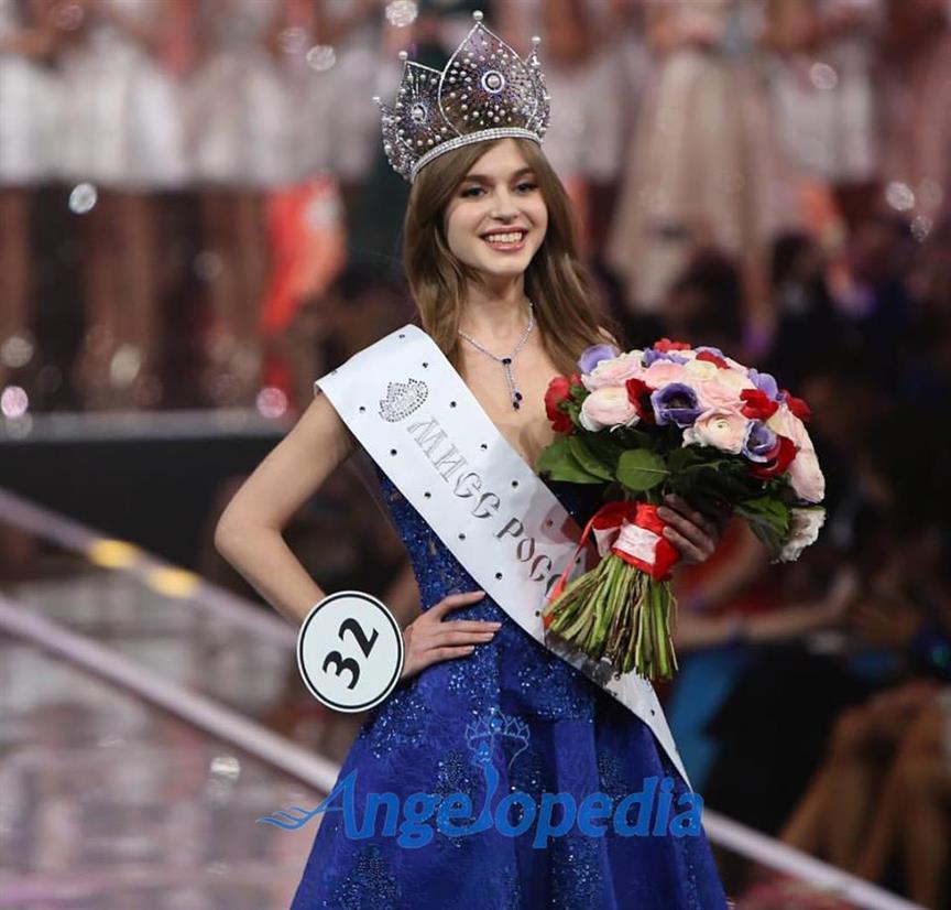 Cận cảnh nhan sắc ngọt ngào của tân Hoa hậu Nga - Ảnh 2.