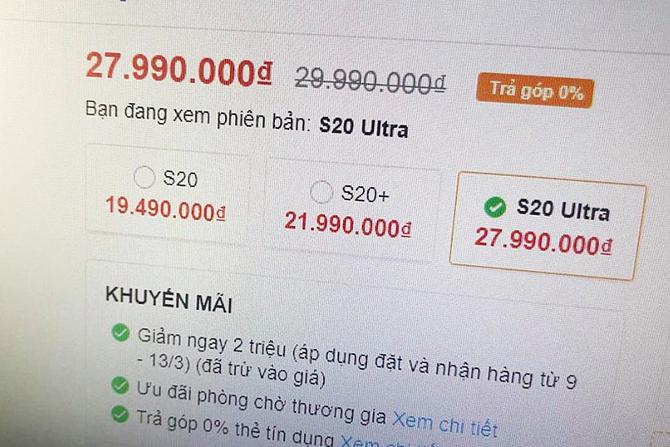 Bộ ba Galaxy S20 được giảm giá 2 triệu đồng tại một số đại lý.