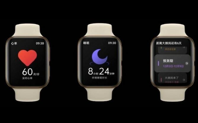 Model hỗ trợ đo sức khoẻ và chạy ColorOS Watch. Ảnh: GsmArena.