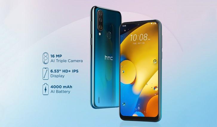 HTC ra smartphone moi, cau hinh tu 2017 hinh anh 1 Z02701032020.jpg