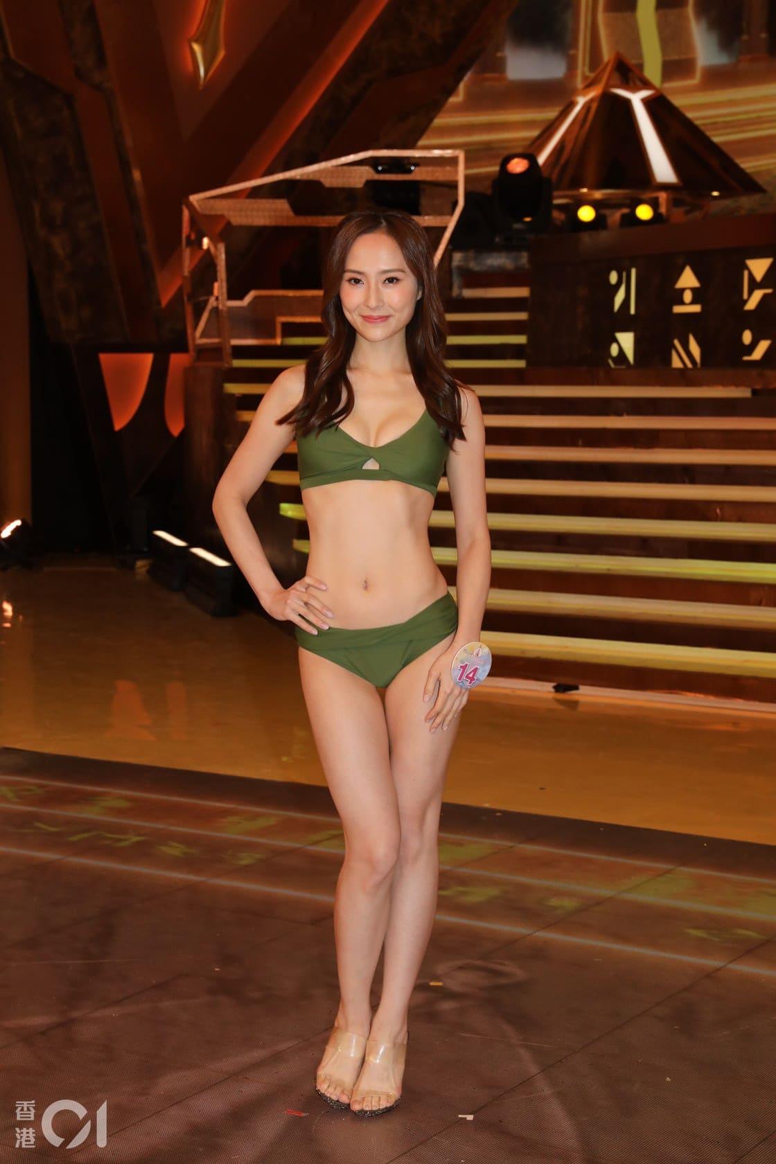 Chung kết Hoa hậu Hong Kong 2021 ảnh 3