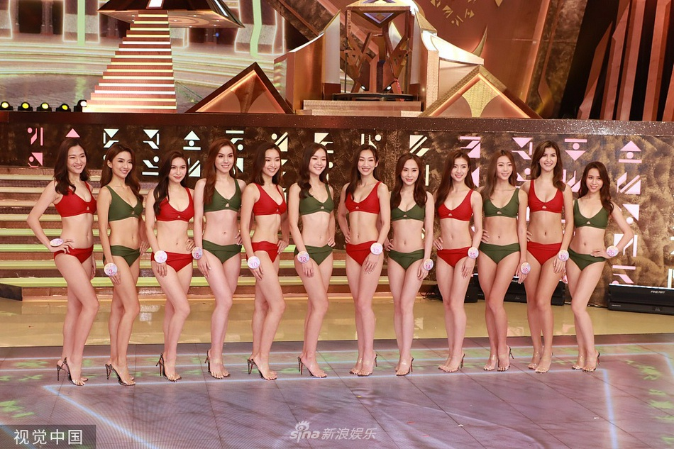 Chung kết Hoa hậu Hong Kong 2021 ảnh 1
