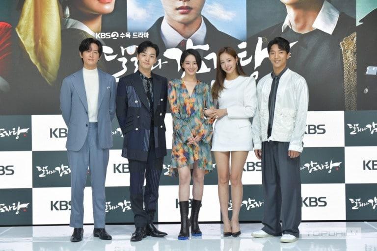 Yeon Woo hen ho Lee Min Ho anh 1